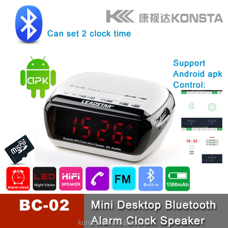 Magic Home Digital FM MP3 Two Way Led night vision Alarm Clock Radio for Hotel