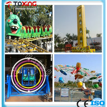 Swing Ride Park Rides Wholesale Amusement Kiddie Rides For Sale