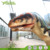 Attractive Realistic Life Size Dinosaur Costume
