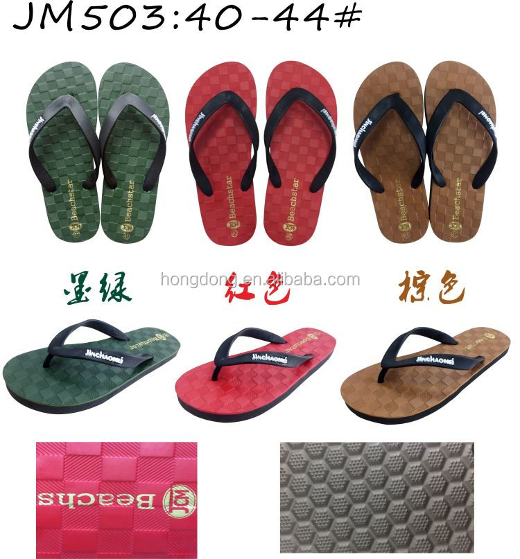 China manufacturing custom cheap wholesale flip flops, men flip flop wedding gift