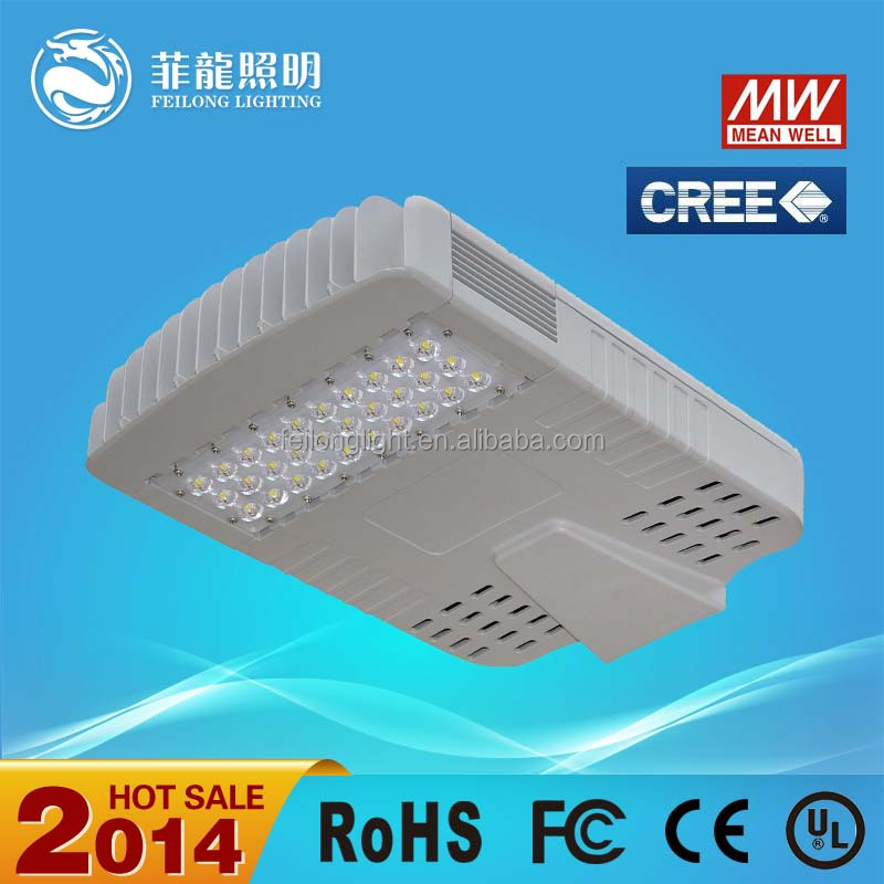 solar cell street light 30w solar led street lights manufacturing