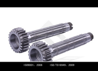 High Quality OEM Gear/OEM Shaft From China