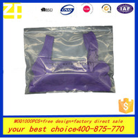 pe zipper underwear plastic packaging bag