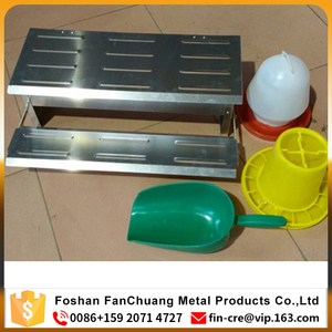high quality Animal & Poultry Husbandry Equipment Treadle feeder Galvanized from china