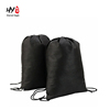 good gift promotional shopping non woven backpack bags for women