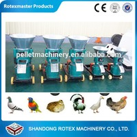 Superior quality advanced animal feed pellet machine/good machine national certification authority