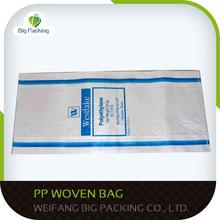 China supplier pp woven bag wheat flour bag, flour sack, polypropylene woven bag 50kg wheat flour pp woven bag/rice packing