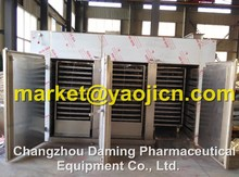 Prepared herbal traditional Chinese medicine CT/CT-C Series Drying Equipment
