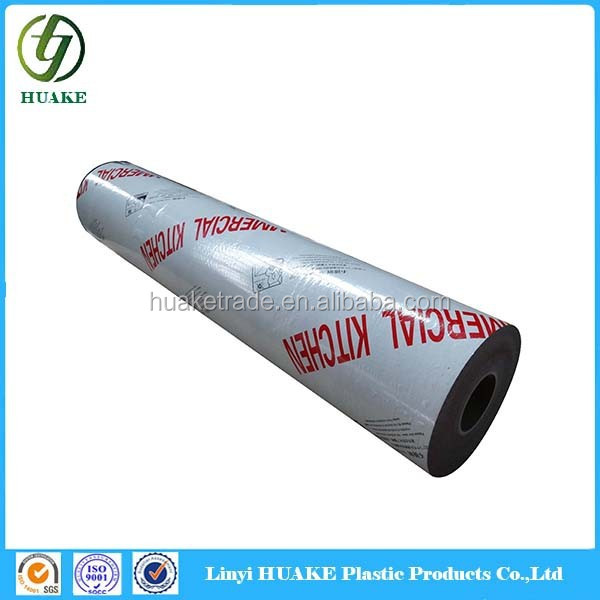 China Manufacturer Scratch Protection Film Laminating Car Ahesive Film