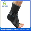 Outdoor Basketball Trainning Elastic Ankle Support With CE&FDA Approved