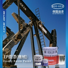 PAINT COMPANIES PRODUCE METALLIC WHITE SPRAY FOOD GRADE EPOXY PAINT