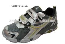 the latest boys sports zone shoes
