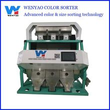 high output optical sorter smart Mung beans color sorting machine