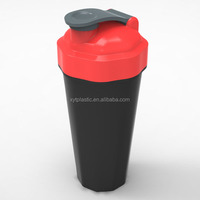 2016 Cheapest custom protein shaker bottle BPA free protein shake bottle