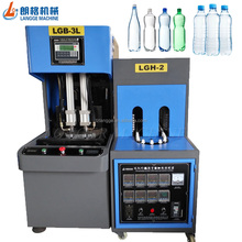2 cavity semi automatic blowing machine, High production PET blow moulding machine for kinds of PET plastic bottles