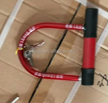 steel U lock bike lock