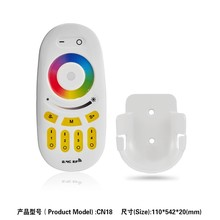 Intelligent high power wireless anti - theft electric remote control box