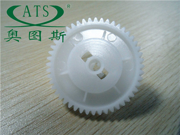 Compatible for Brother 2040 reset gear printer spare parts for Brother 2040/2820/2050/7420/LENOVO2000