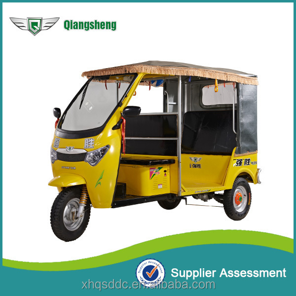 2015 new model 6 passengers electric tricycle 3 wheel auto e rickshaw for sale