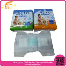 Hot Sex Baby Products Pink Disposable Baby Diapers with different Tape made in china
