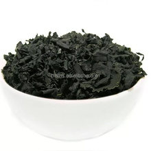 China Wholesale Kosher Dried Fresh seaweed cut wakame