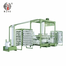 Plastic Woven Rice Bag Making Machine Circular Loom