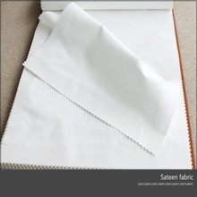 100% cotton satin sateen weave fabric for hotel bedding 300tc 285cm 110""