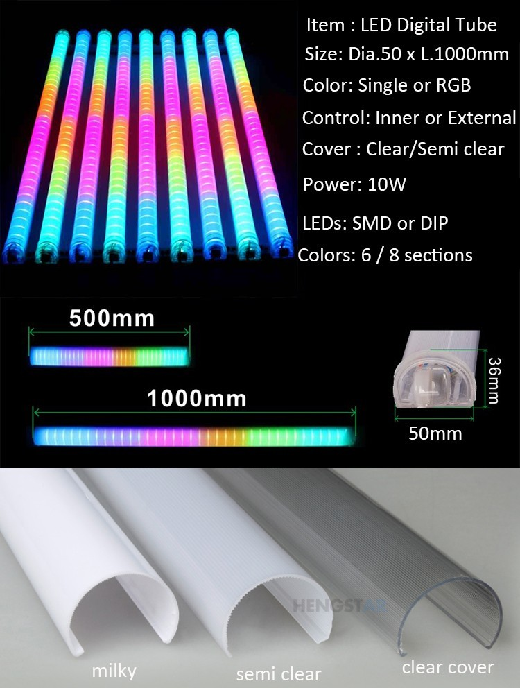 Building facades decoration SMD5050 RGB DMX digital led tube