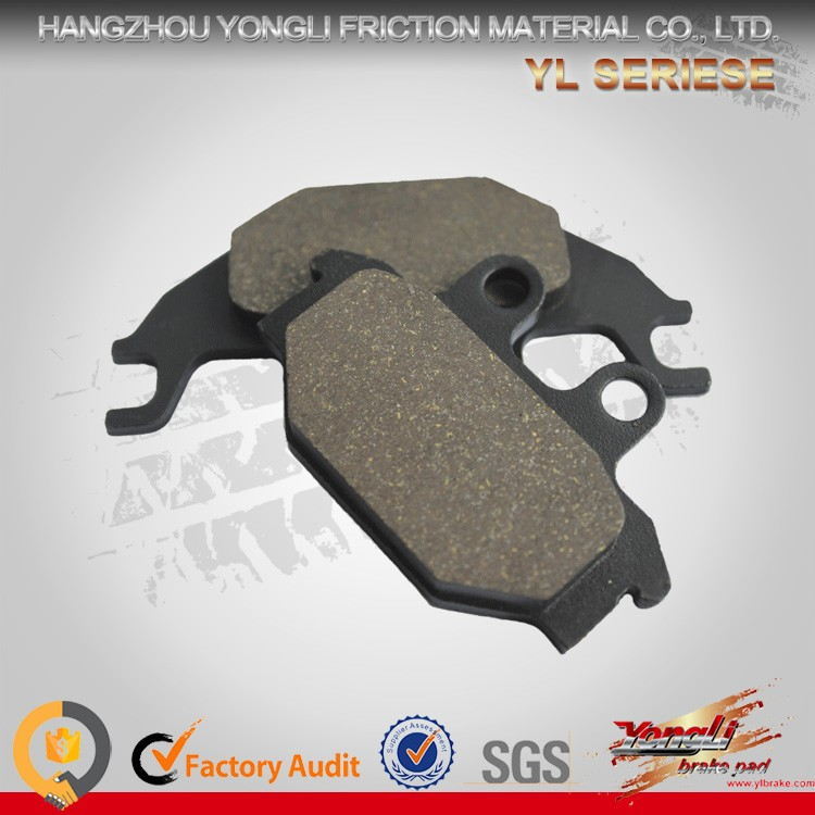 Professional Factory Racing break pad for 600cc motorcycle