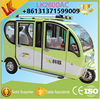 WhatsApp+8613137159909high quality passenger electric rickshaw tricycle