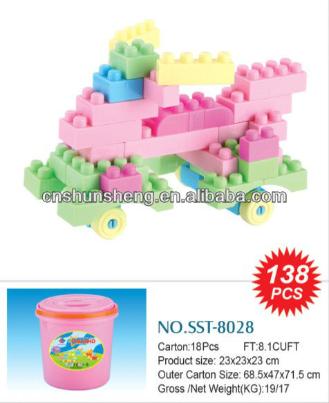 Brains Bricks Toy,Bricks Intellect Blocks Toys,Toy Building Bricks