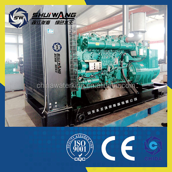 SW superpower diesel alternator generator set