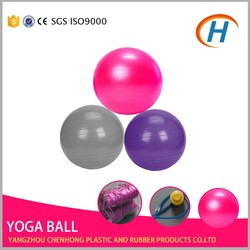 Yoga Ball Wholesale, Yoga Massage Ball, 75cm Exercise Ball