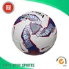 Wholesale China Factory online soccer balls