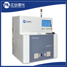 factory direct supply aluminum sapphire ceramic laser cutting machine for metal