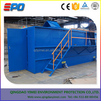 Sewage Treatment Plant for Hospital Wastewater System