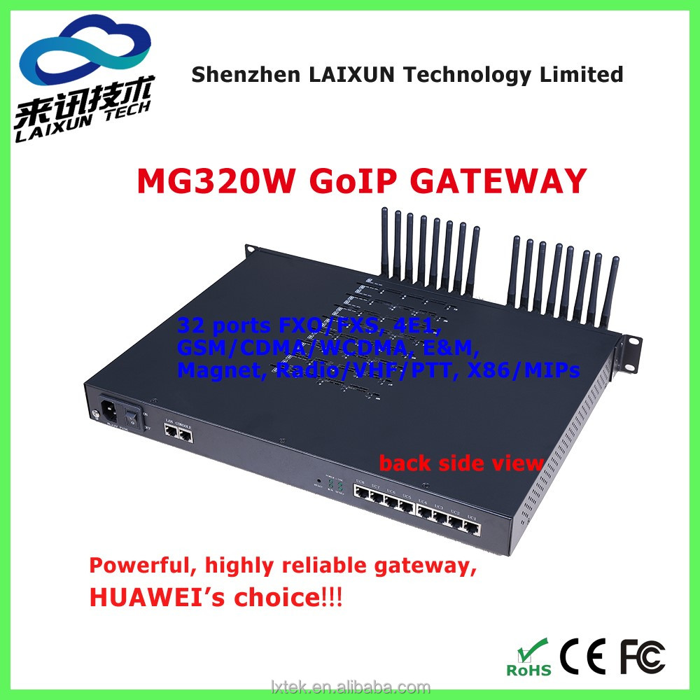 dinstar 16 port gsm voip gateway with imei change,MG320W