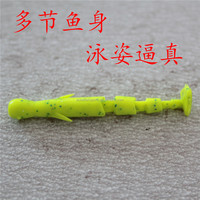 soft T paddle tail lure knobby soft worm manufacture smelt fish fishing tackle