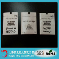 Uhf Rfid smart label Rf Security Soft Label for Electronic component
