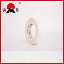 High quality long duration time non substrate double sided tape Of New Structure