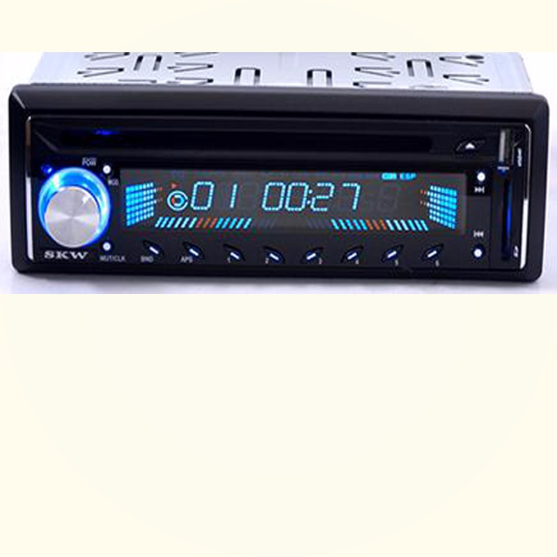 Universal one din car radio with sd usb player with fm radio and dvd