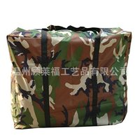 Biodegradable large volume travelling camouflage oxford bag