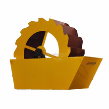 mining equipment river sand washing machine bucket wheel sand washer