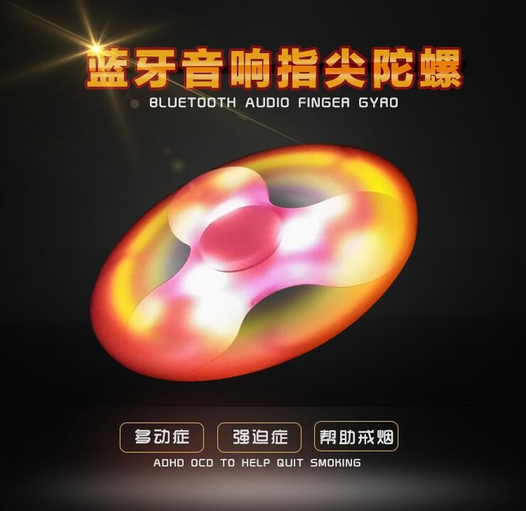 Fidget Spinner Bluetooth Speaker Portable EDC Hand Spinner Bluetooth Speaker For Autism And Kids/Adult Fidget Toy