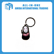 Cheap High Quality Promotional Key Chain