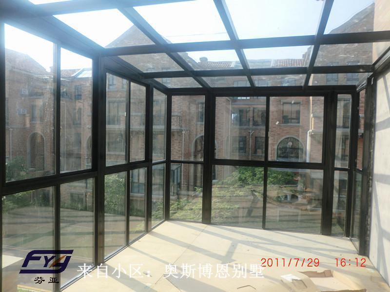 Aluminium prefabricated glass conservatory green house for Prefab conservatory