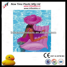 Inflatable pool beach lilo