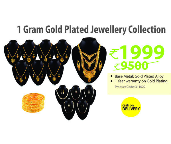 1 Gram Gold Plated Jewellery Collection