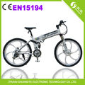 350w cheap buy folding electric bike G4-2