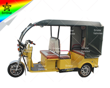 Passenger tricycle with 3 passenger seat tricycle battery passenger auto rickshaw for bangladesh